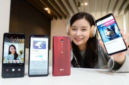 이통 3사 `LG Q9` 11일 출시...출고가 49만 9400원